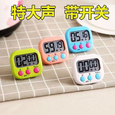 厨房定时计时器迷你桌面小型考研秒表时间管理学生网红学习倒计时
