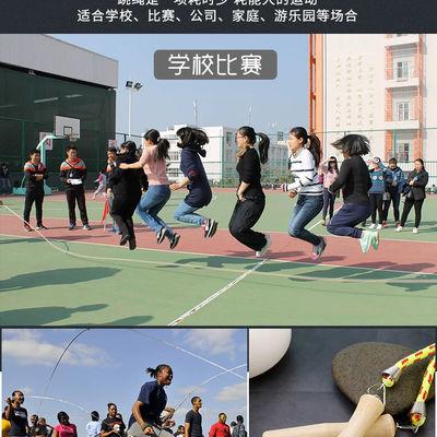 集体长跳绳57910米团体比赛跳绳儿童学生大跳绳