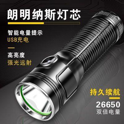 强光手电筒 可充电超亮远射26650大功率LED户外家用探照灯防水