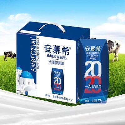 【特价】【5月产】伊利安慕希原味酸奶205g*12盒/箱正品保证新老