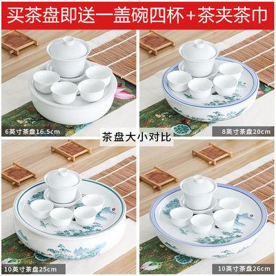 全陶瓷茶盘圆形储水式功夫茶船干泡茶台茶具套装双层家用盖碗茶杯