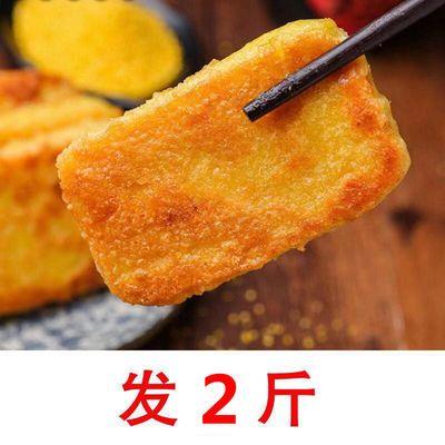 【特价】陕北特产黄米糕 陕西延安软糯黄米年糕 手工油炸粘糕山西