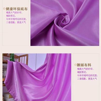 布加纱双层客厅成品窗帘卧室高档蕾丝窗帘布粉色公主婚房喜庆美容