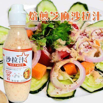 休比焙煎芝麻口味沙拉汁蔬菜水果沙拉酱凉拌菜汁沙拉酱香甜味小包