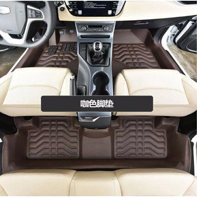 千款车型定制双层丝圈脚垫后备箱垫主驾驶副驾驶后排单片汽车垫子