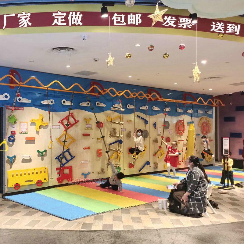 感统训练攀岩儿童室内家用幼儿园早教乐园木质攀爬墙户外拓展玩具