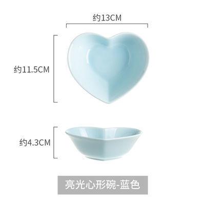爱心碗特色心形桃心碗可爱韩式心型碗创意盘个性网红家用水果小碗