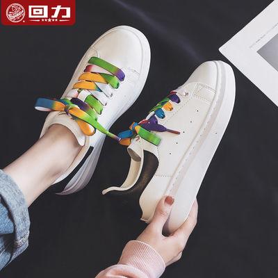 回力女鞋小白鞋女2020新款夏季鞋子女学生韩版运动鞋休闲百搭板鞋