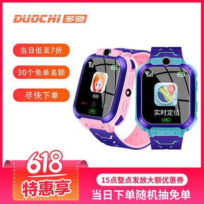 多驰防水定位拍照儿童电话手表小学生多功能智能手表男女孩手环