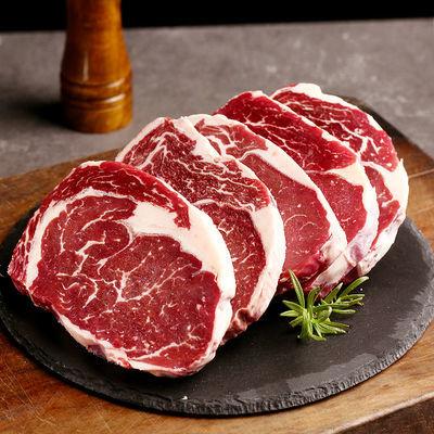 新款原肉整切牛排套餐澳洲新鲜进口腌制儿童营养菲力黑胡椒牛扒肉