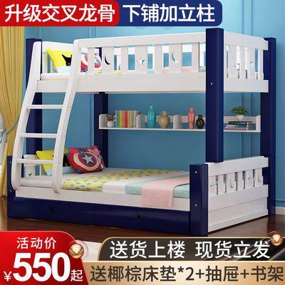 全实木高低床上下床双层床大人多功能母子儿童床上下铺木床子母床