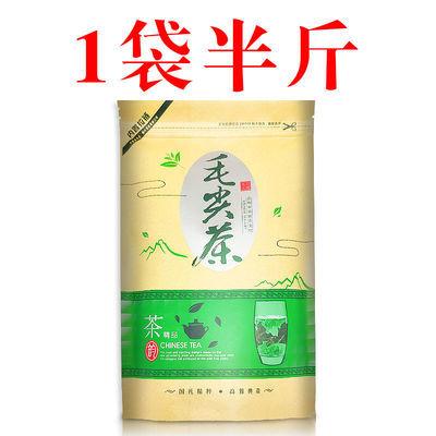 回守毛尖茶250g浓香型多规格2019新茶叶绿茶信阳口味