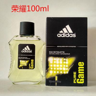 正品阿迪达斯男士香水100ml男士香氛淡香水冰点/激情/天赋/征服