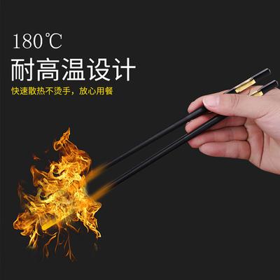 高档合金筷子婚庆喜宴酒店家用耐高温不变形筷子防霉防滑10双套装