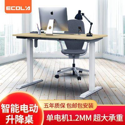 电动升降桌站立式电脑桌台式办公电脑桌增高升降工作台双电机驱动