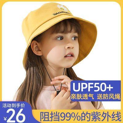 66411/防紫外线防晒儿童遮阳太阳女童凉帽渔夫帽帽子男童潮夏季大檐宝宝