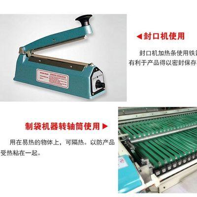 特氟龙高温胶带隔热布封口机真空机高温胶布耐高温防烫铁氟龙胶带