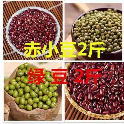 【特价】东北特产薏仁米薏米大粒仁特惠5斤装农家自产新米五谷杂