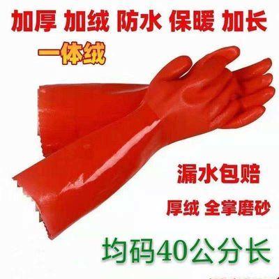 长 PU家务手套 洗碗洗衣服劳保手套防水耐磨洗车棉手套一体加绒加