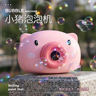 吹泡泡相机小猪 小孩玩具儿童 热销网红抖音同款 少女小学生 氛围