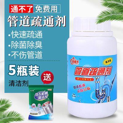 洁剂厕所清洁剂管道疏通剂强力通下水道神器疏通器厨房除臭马桶清