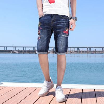 夏季破洞刺绣牛仔短裤男薄款修身弹力中裤青年学生潮流绣花五分裤