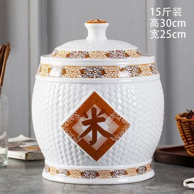【特价】瓷都匠人包邮景德镇陶瓷米桶米缸10kg20斤厨房大米面粉密