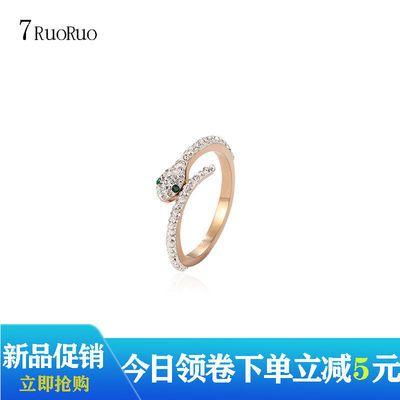 蛇形戒指女ins潮时尚食指戒子18K玫瑰金不掉色指环情人节礼物饰品
