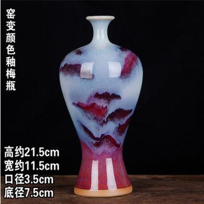 爆款景德镇陶瓷器 钧瓷仿古开片花瓶现代家居客厅装饰工艺品古典