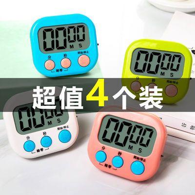 厨房定时计时器提醒做题考研秒表番茄时间管理学生网红学习倒计时