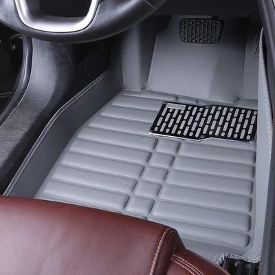 奔腾b50脚垫一汽b奔腾50专用大全包围汽车脚垫奔腾改装车内饰用品