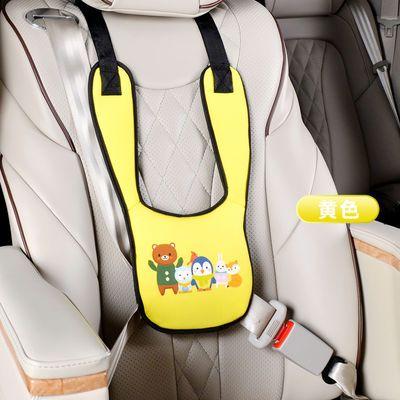 热销汽车儿童安全带调节器固定器座椅坐车宝宝小孩护肩套 简易便