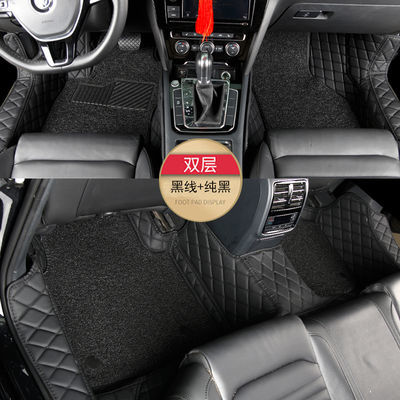 汽车脚垫全包围千款车型专车专用丝圈脚垫包门槛地垫定制五座全套