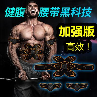 热销腹肌贴遥控充电健身仪撕裂者腹肌锻炼神器懒人减肥瘦身黑科技