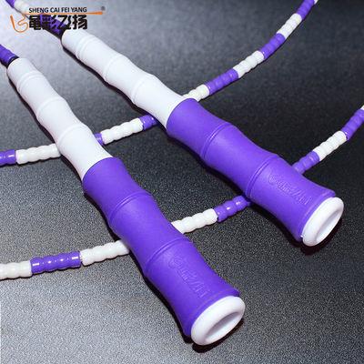 绳彩飞扬竹节花样专业跳绳运动健身儿童中小学生花式表演珠节跳绳