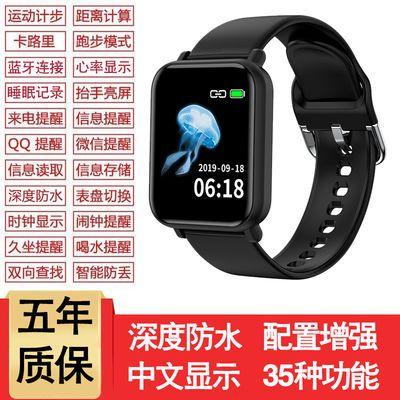 【35种实用功能】高清增强版智能手环防水蓝牙心率男女中文手表