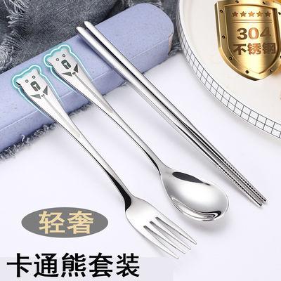 304不锈钢学生餐具 家用叉子勺子筷子套装 女生户外便携成人餐具