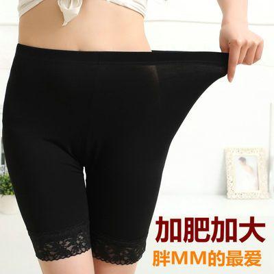 走光女夏加肥加大码五分保险裤打底短内裤120-300斤胖mm安全裤防