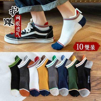5-10双装袜子男短袜男士袜子船袜吸汗短筒春夏季薄款浅口隐形袜