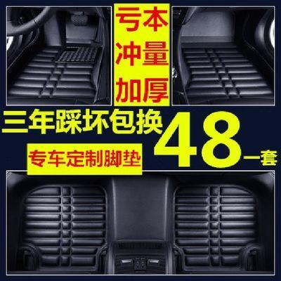 比亚迪电动车专用e5 e6老f3全大包围汽车脚垫出租车2017款新捷达
