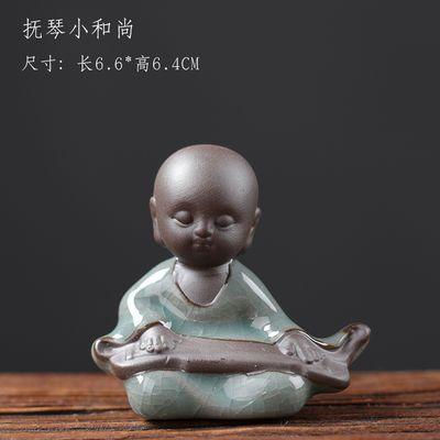 陶瓷创意小摆件茶宠迷你桌面花宠禅意哥窑小和尚微景观茶桌装饰品