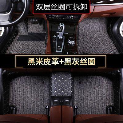 千款车型大众奇瑞宝骏北汽本田奔腾比亚迪等五座车全包围汽车脚垫
