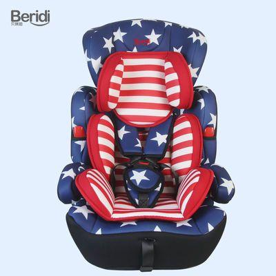 热销儿童汽车安全座椅婴儿宝宝车载9个月0-4-7-12全车通用3C安全
