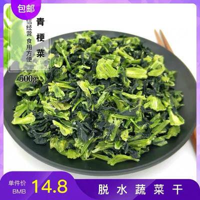 脱水青梗菜干泡面方便面伴侣干脱水蔬菜万年青菜干嫩菜芯