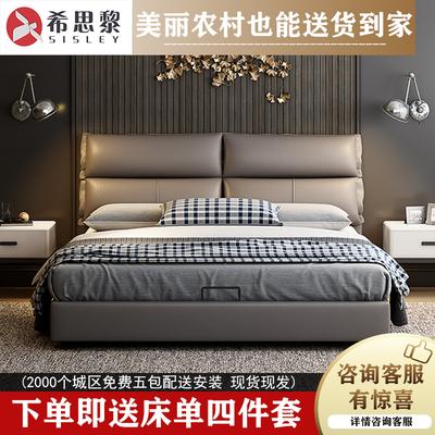 北欧轻奢布艺床科技布床新款婚床软包现代简约双人ins网红床主卧