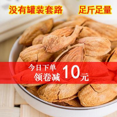 巴旦木奶油味杏仁扁桃仁纸皮薄壳坚果干果零食散装批发250g1斤5斤