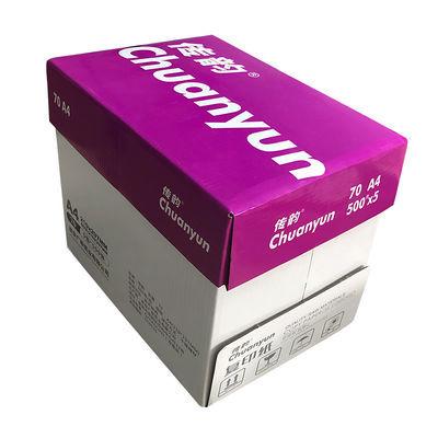 紫传韵70克a4打印复印纸整箱批发整箱5包A4纸白纸单包500张