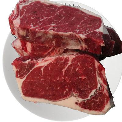 新款大西冷牛肉10/15片牛排套餐进口黑椒儿童菲力眼肉牛扒批发新