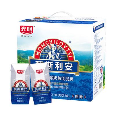 【特价】光明莫斯利安12盒原味酸奶礼盒装 新老包装随机发货