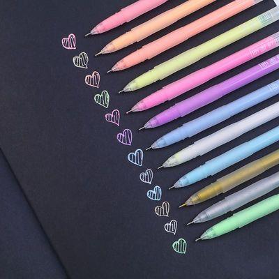 12色大容量高光粉彩中性笔手账专用糖果色水粉笔DIY彩色笔标记笔
